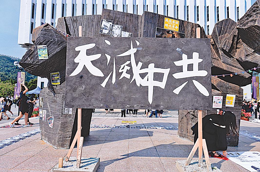 香港中文大學校園內的「天滅中共」標語。(宋碧龍/大紀元)