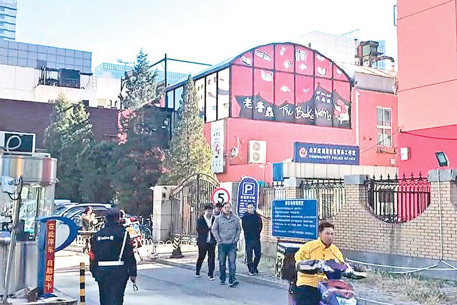 北京知名老書蟲書屋被迫關門