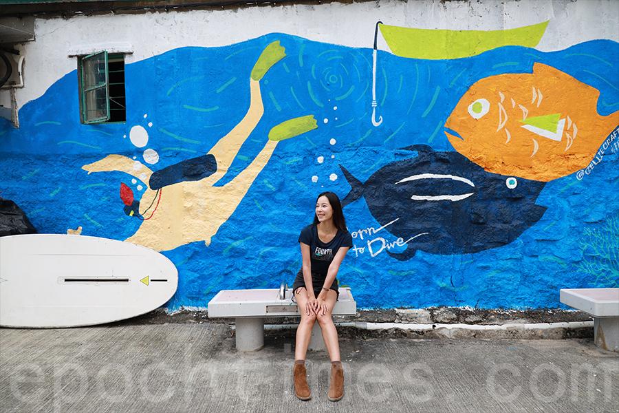 Hidy多年來一直積極參與不少海洋保育的工作,如今她在赤柱開辦Bling Bling Ocean潛水中心。(陳仲明/大紀元)