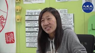 香港社會工作者總工會理事陳虹秀