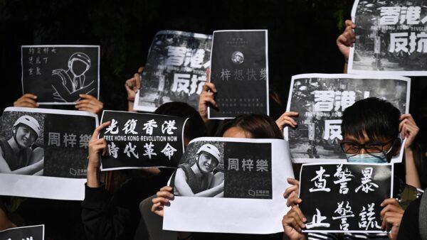 周梓樂之死點燃港人更大怒火,許多人上街要求政府徹查真相,並高喊「還我真相」,「追究警暴,血債血償」。( PHILIP FONG/AFP via Getty Images)