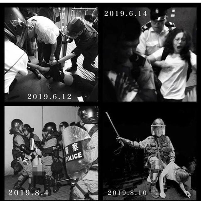 香港警員猥褻、性侵女生的案例,被曝光的只是反送中5個多月以來的冰山一角。(影片截圖)