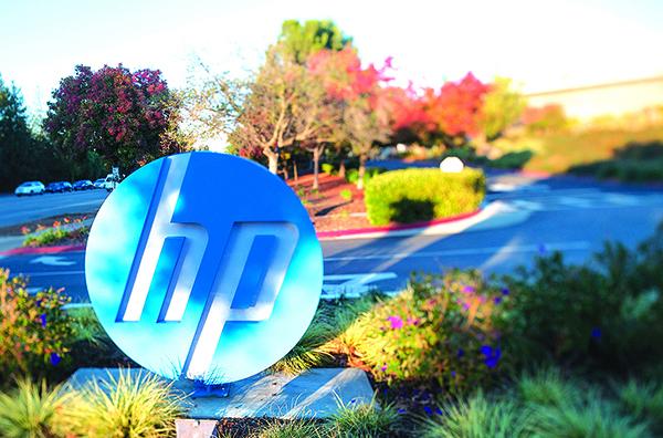 惠普加州帕羅奧圖(Palo Alto)總部裏的公司標誌。(Getty Images)