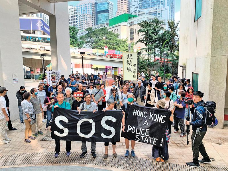 香港——留給誰的時間不多了?