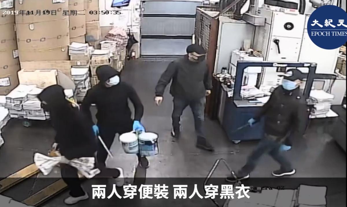 11月19日凌晨,大紀元時報印刷廠遭中共僱兇縱火。(影片截图)