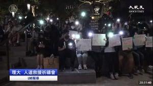 【11.19反暴政直播】理工大學人道救援祈禱會