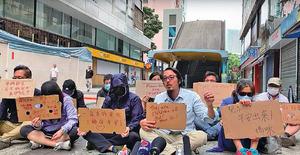 理工大學被困學生家籲緊急救援