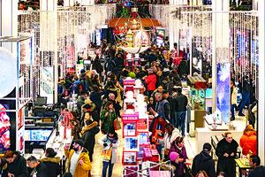 大摩:全球經濟明年首季復甦