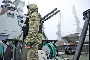 蘇俄釋放三艘烏克蘭軍艦