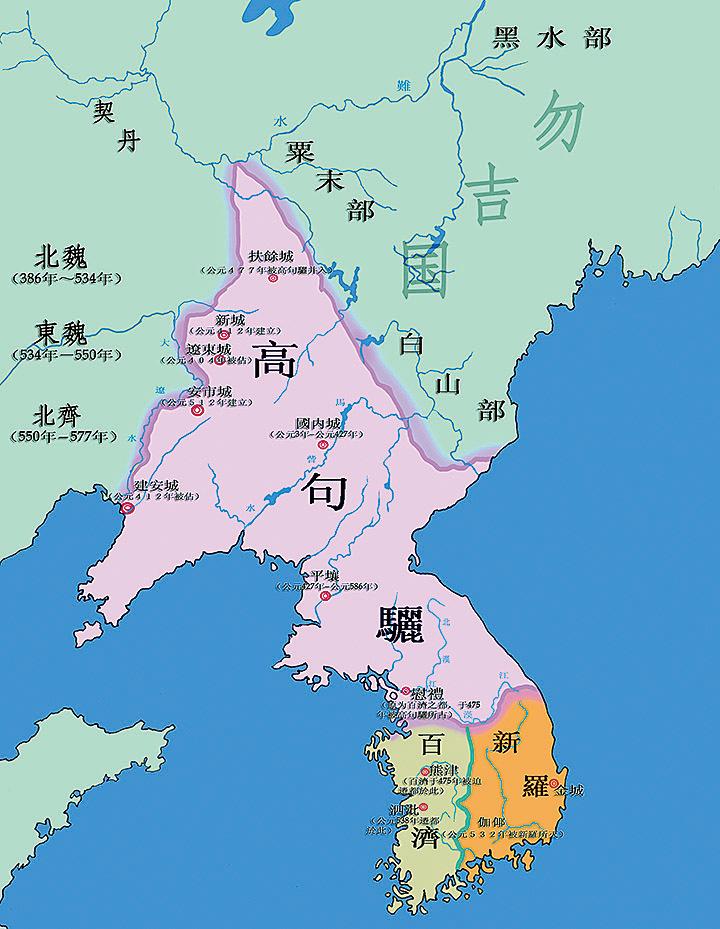 高句麗鼎盛時期的疆域(Evawen, Gzhao/Wikimedia Commons)