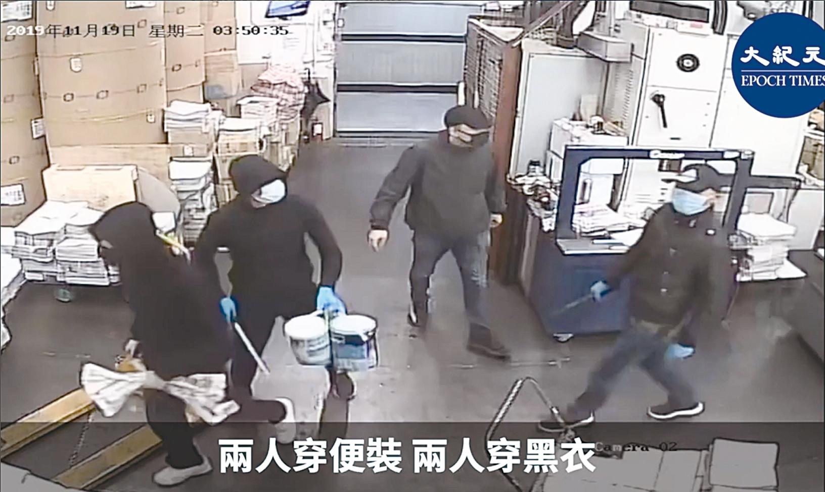 11月19日凌晨,《大紀元時報》印刷廠遭中共僱兇縱火。(視頻截圖)