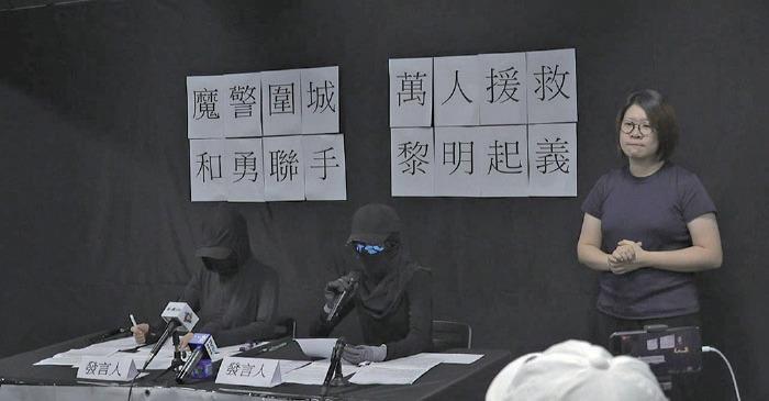 民間記者會昨日舉行第二十七次民間記者會。(大紀元)