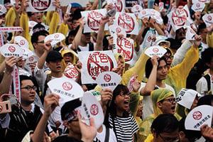 外媒關注台灣對抗 紅色媒體聚焦旺中集團