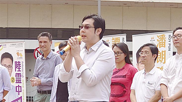 林錫添:良知出戰對抗暴政