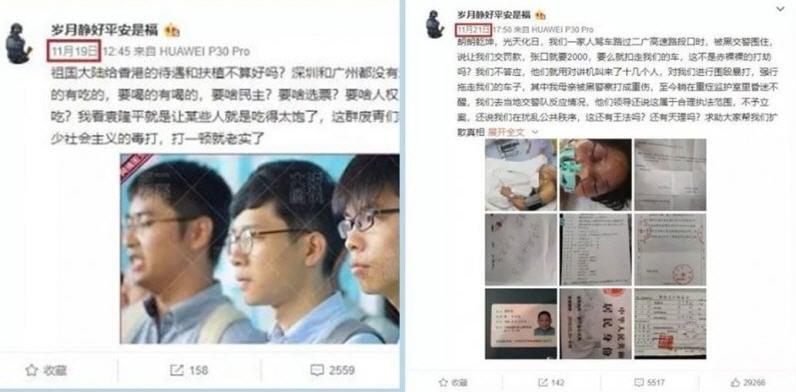親共小粉紅挺港警暴力兩天後,自己全集遭中共黑警暴打。(網絡截圖)