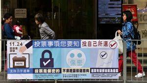 敏感時刻香港選舉 11國觀察員赴港監督