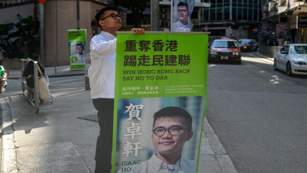 香港區議會選舉將於11月24日舉行,民意調查顯示,越來越多的市民支持民主派參選人。(PHILIP FONG/AFP via Getty Images)
