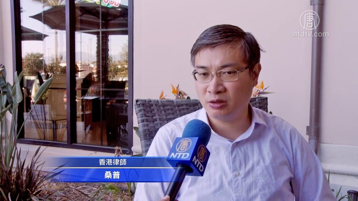 近期,香港警察開真槍、圍校園,對香港市民濫用暴力。香港政治評論人、律師桑普表示,港人抗暴終會激發大陸覺醒。(影片截圖)