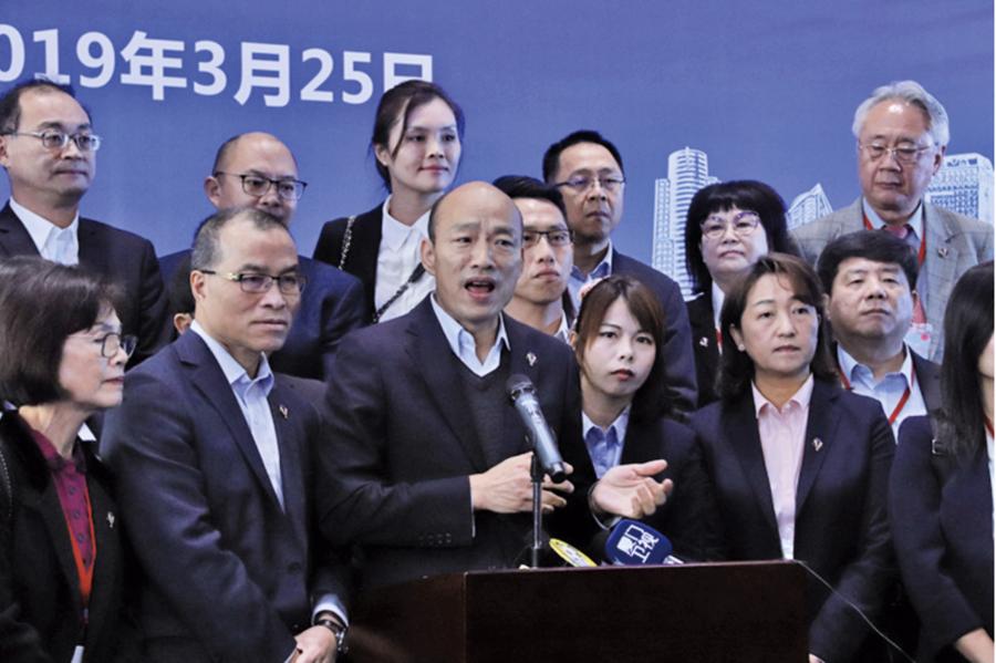 中共扶植韓國瑜 攪局總統大選
