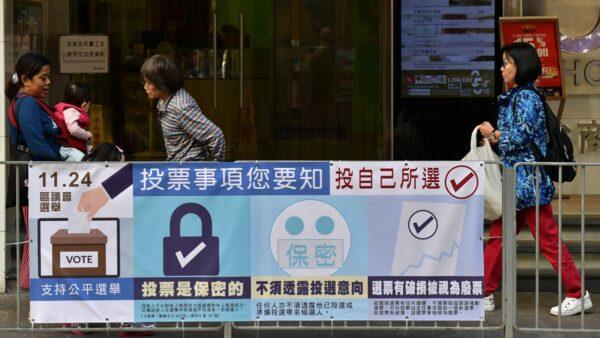 香港區議會選舉將於11月24日舉行,民意調查顯示,越來越多的市民支持民主派參選人。(NICOLAS ASFOURI/AFP via Getty Images)