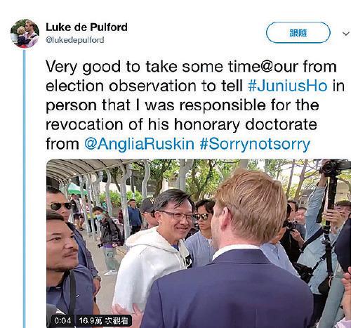 Luke de Pulford在其推特發文講述他與何君堯碰面一事(網絡截圖)