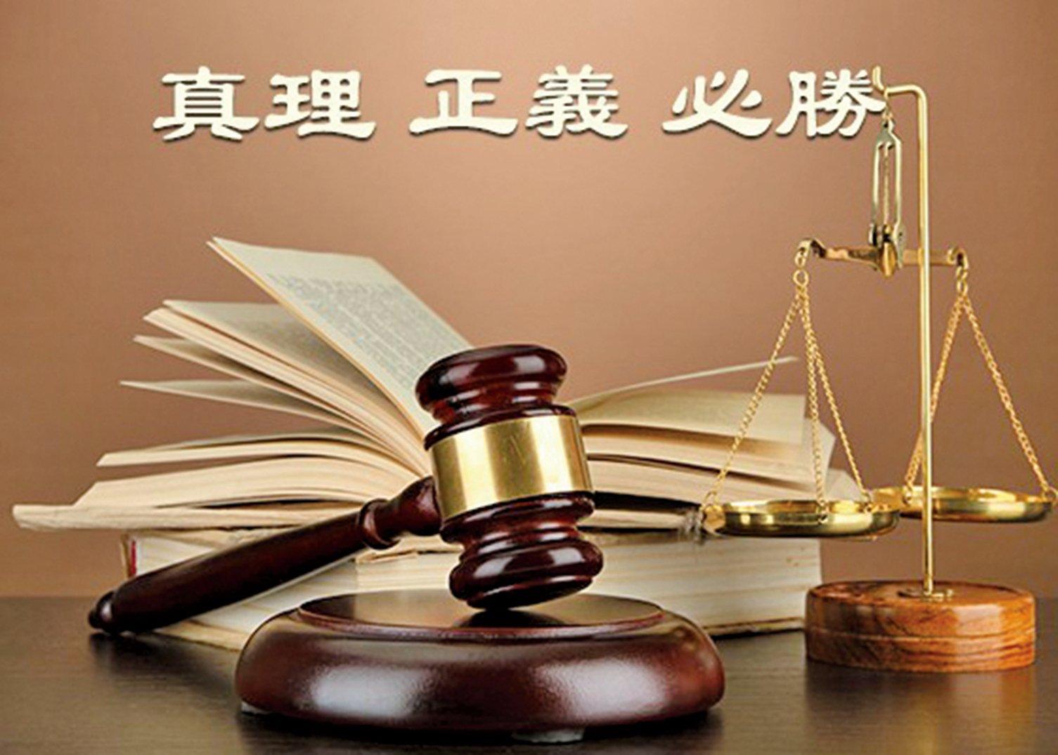 2019年11月18日,黑龍江省綏化市肇東五站鎮楊學文等四名法輪功學員及他們的律師在非法庭審中做了無罪辯護。(明慧網)