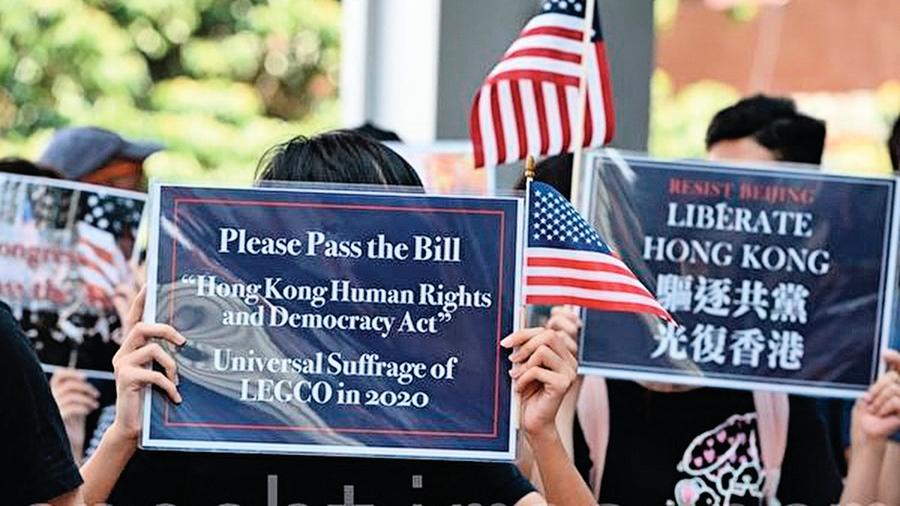 香港人權 法案過關 大陸民眾轉發代用語慶祝