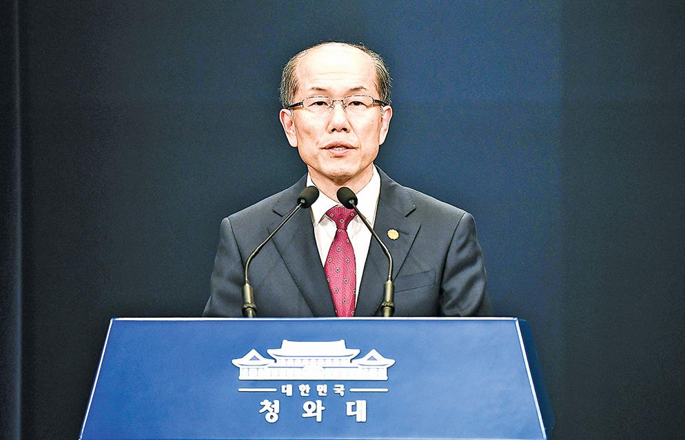 11月22日,韓國總統府青瓦臺國家安保室第一次長金有根證實,日韓軍事情報機密保護協定暫緩終止。(Getty Images)