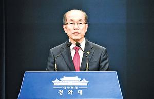 南韓維持日韓軍情協定
