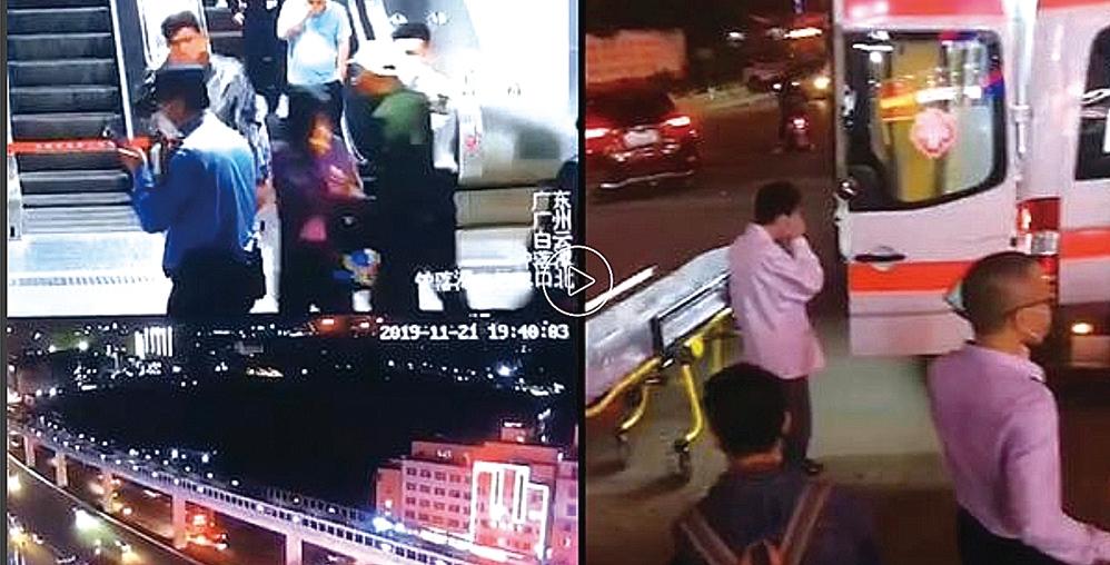 因煤氣站氣體洩漏,煤氣飄進廣州地鐵站。(影片截圖)