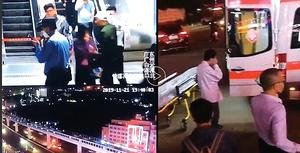 煤氣飄進地鐵站  廣州兩人被送醫