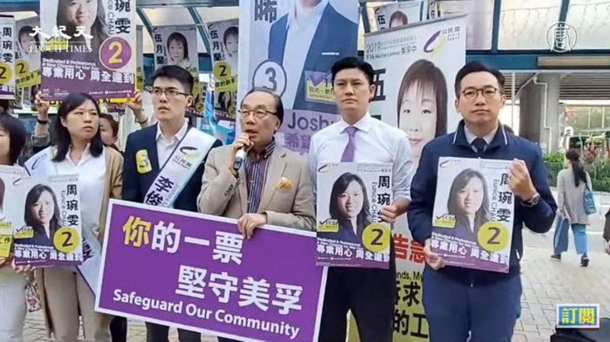 香港民眾2019年11月24日在18個選區中選出452名區議會議員。(影片截圖)