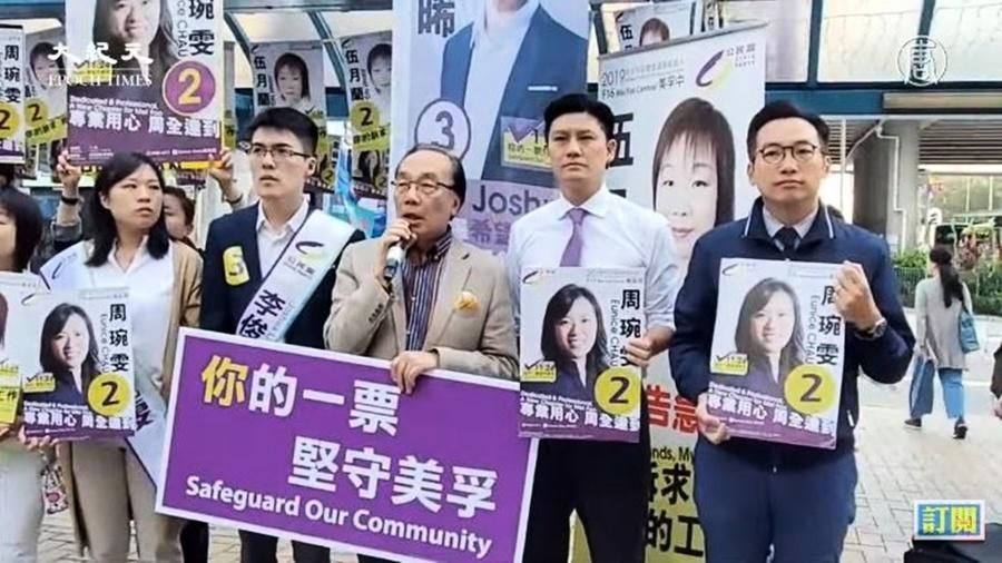 【11.25直播】獨立選舉監察小組結果發佈