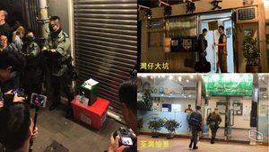 香港驚現神祕票箱 選民強烈抗議