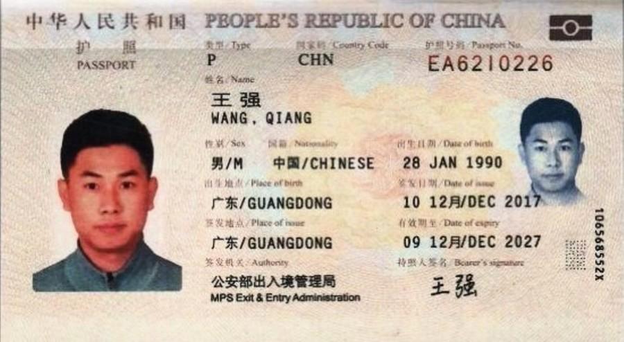 二情報頭子被台灣截查