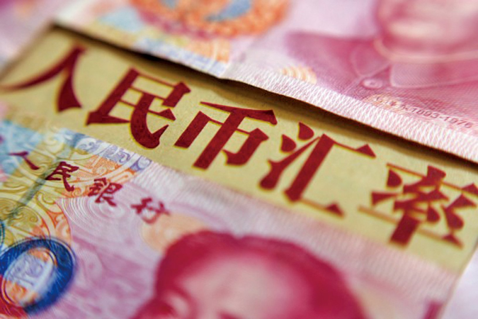 大陸媒體報道稱,中共央行允許人民幣貶值,但不願失守6.7。(大紀元資料室)