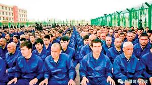中共如何「再教育」:   監獄、監控和大數據