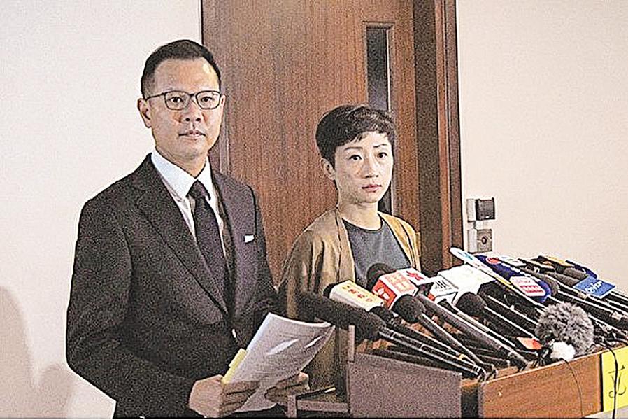 香港高院沒權裁決《禁蒙面法》違憲嗎?