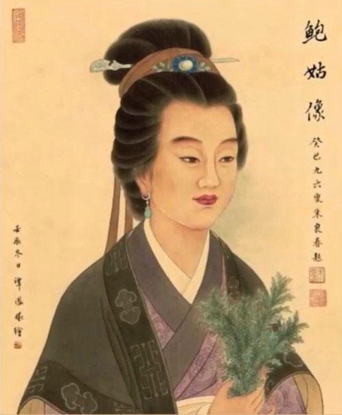 史料有載的第一位用艾葉治病的神醫是鮑姑。(新唐人視頻截圖)