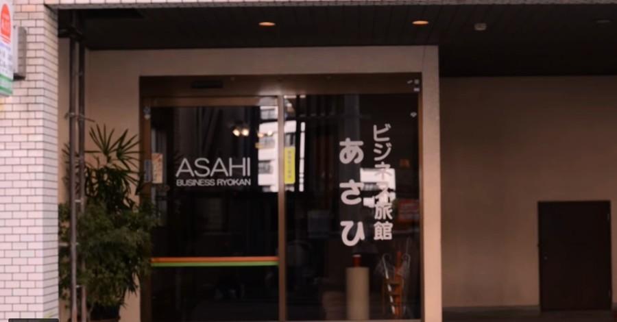 一美元住一晚 日本旅館出奇招攬客