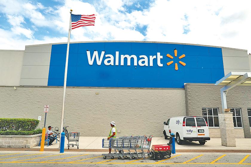 零售巨頭沃爾瑪(Walmart)