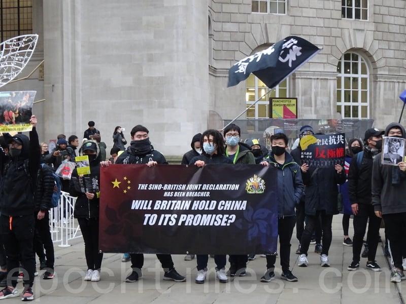 11月23日,英國多個城市再次同步發起聲援香港的集會遊行活動,圖為曼城舉行的集會。(陸曼/大紀元)