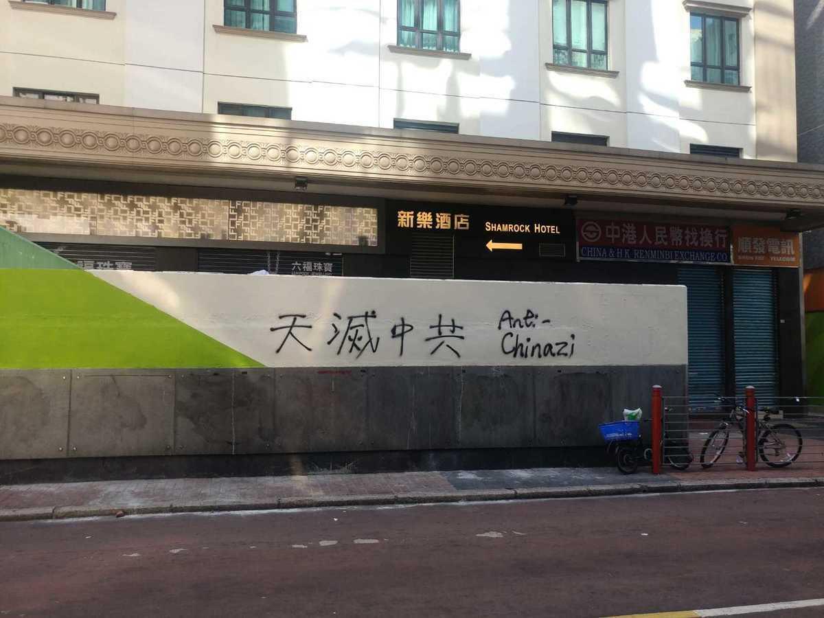 「天滅中共」已經成為香港抗爭運動的熱門口號,在街頭上隨時可以看到。圖為佐敦港鐵站一入口寫著「天滅中共」。(大紀元資料庫)