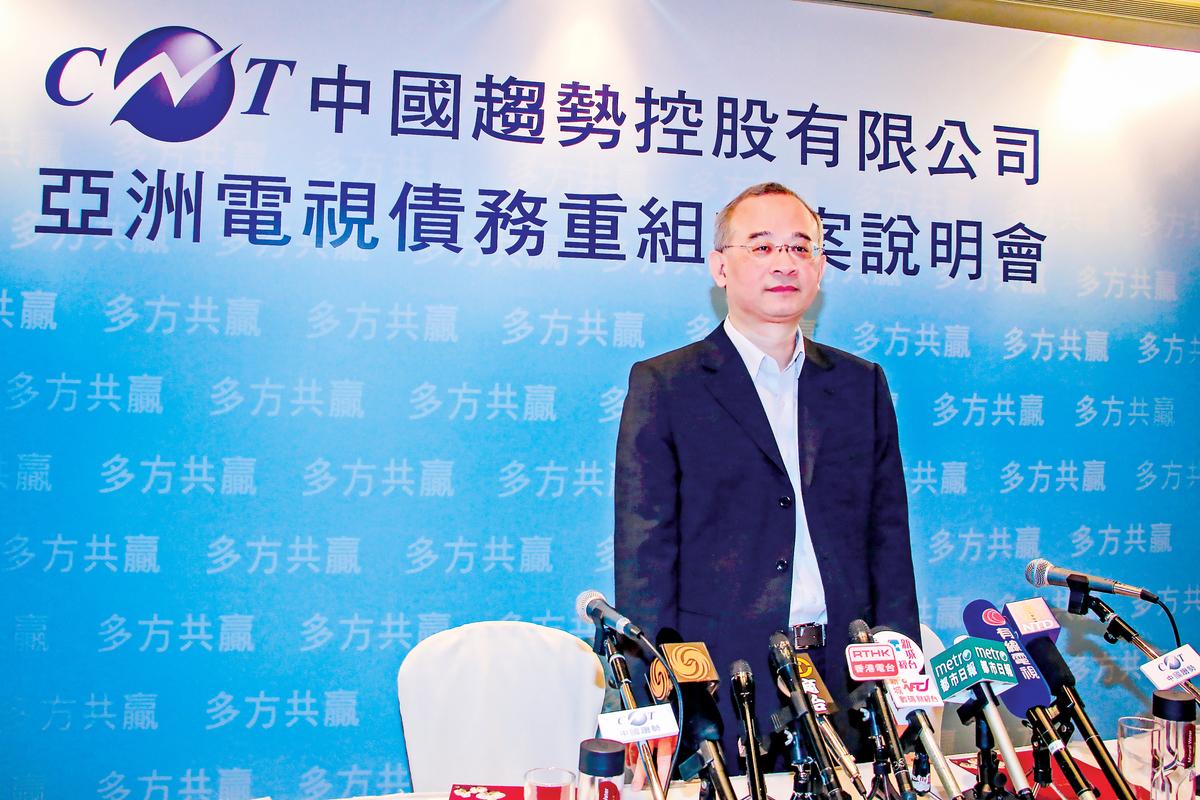 根據網上紀錄,香港中國創新投資公司主席向心同時也是另一家香港公司「中國趨勢控股有限公司」的主席,圖為向心2016 年以趨勢控股主席身份出席活動。(蔡雯文/大紀元)