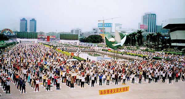 90年代,像圖中在廣州幾千人的練功點在全中國隨處可見。(ClearWisdom.net)