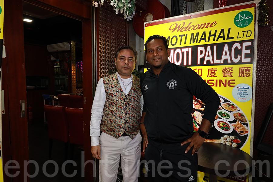 Jeff(右)與印度餐廳老闆合照,他與重慶大廈內的商戶關係良好,每當辦導賞團,小店都十分配合。(陳仲明/大紀元)