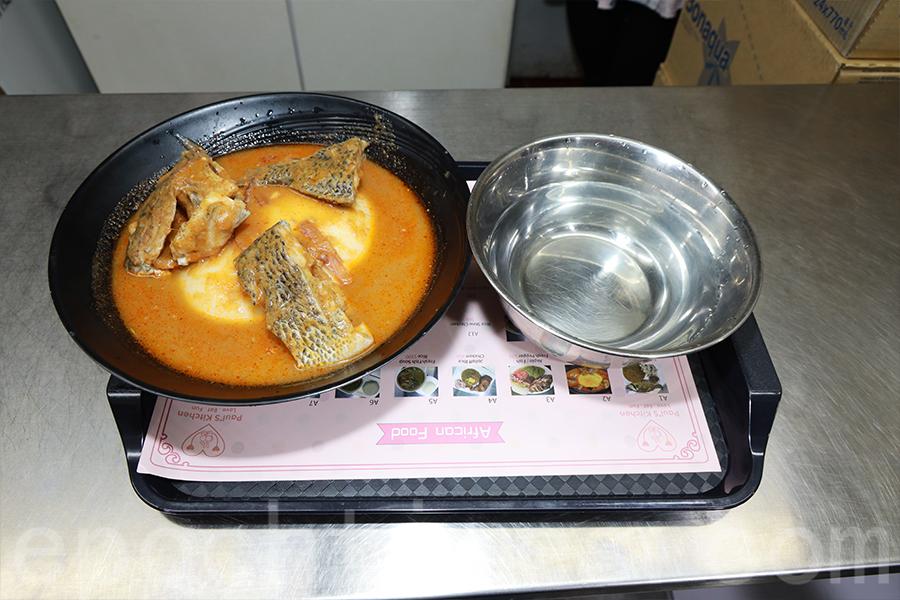 重慶大廈內的非洲菜。(陳仲明/大紀元)