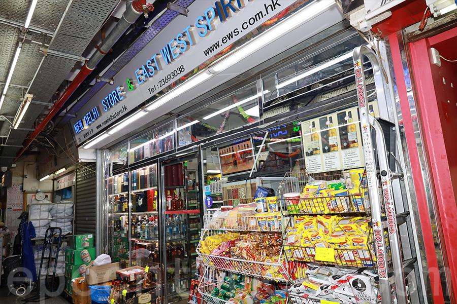 印度超市。(陳仲明/大紀元)