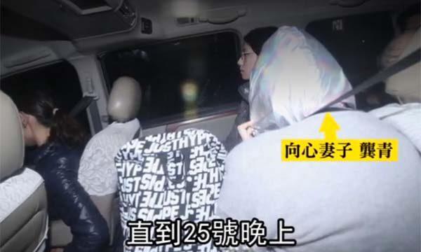 11月25日晚,龔青躲避媒體拍照。(影片截圖)