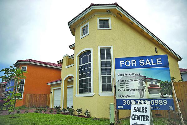2017年7月26日,佛羅里達州邁阿密一處掛牌銷售的新建住宅。(Getty Images)